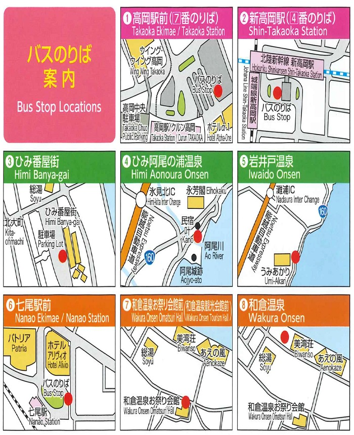 wakura-busstop-map