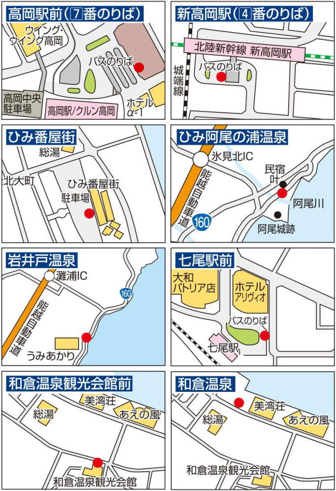 wakura-busstop-map