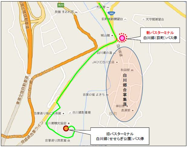 白川郷ターミナル位置図